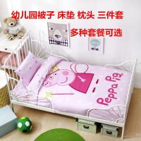 幼儿园被子三件套棉儿童秋冬季被褥小孩宝宝午睡床棉含芯入园T p 其它