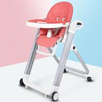 宝宝多功能儿童餐椅可折叠升降便携式婴儿餐椅家用吃饭餐桌椅