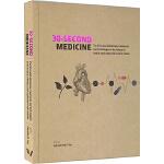 英文原版 30-Second Medicine 医学 30秒读科普 微阅读精装彩绘版 大众科普读物