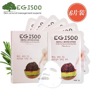[当当自营]EGISOO御姬秀仙人掌果亮肤滋养面膜6片装   活氧焕肤补水面膜