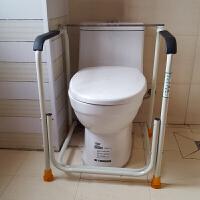 不锈钢厕所扶手老年人坐便椅卫生间扶手孕妇残疾人马桶助力架