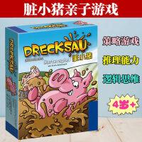 脏小猪益智玩具儿童亲子桌面游戏卡牌逻辑能力训练纸牌游戏儿童