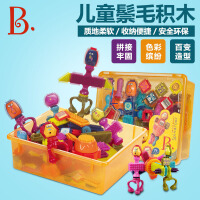 美国B.Toys鬃毛软胶盘装积木75粒儿童拼插积木2-6岁智力早教玩具