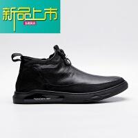 新品上市冬季男鞋真皮加绒保暖休闲鞋韩版潮流短靴子高帮皮鞋男潮鞋