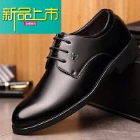 新品上市春秋男士皮鞋商务系带休闲真皮正装英伦男皮鞋