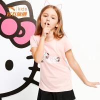 【3折价35.7】安踏童装儿童女中大童T恤 春夏季新款公主粉色学生运动短袖T恤