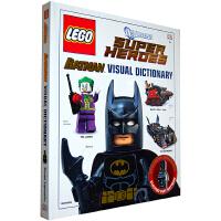 LEGO・ Batman Visual Dictionary LEGO・ DC Universe Super Hero