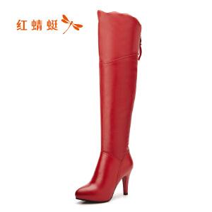 红蜻蜓女鞋秋冬皮鞋鞋子女加绒长靴WFC7276