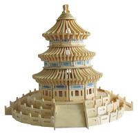 3d立体拼图木质10-15岁男孩子木头积木制仿真模型益智力玩具