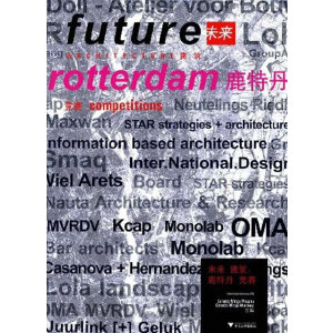 未来建筑: 鹿特丹 竞赛  Future architecture :Rotterdam Competitions