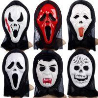 面具鬼面具恐怖面具头套魔鬼面具尖叫搞怪吓人鬼脸骷髅面具