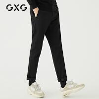 GXG男装 秋季韩版潮流直筒黑色休闲裤男#GA102610G