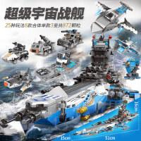 �犯呋�工程系列军事军舰拼积木男孩子儿童玩具挖掘机卡车模型礼物
