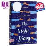 【中商原版】夜晚日记 英文原版 The Night Diary 2019纽伯瑞银奖 儿童文学 6-12岁