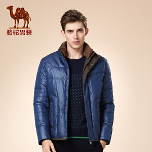 骆驼男装 冬款新款青年无帽立领可卸领纯色休闲长袖羽绒服男
