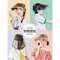款儿童帽子遮阳帽男童太阳帽宝宝女童防晒防紫外线透气帽潮