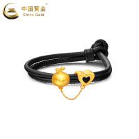 中国黄金《长草颜团子》相守系列心形团子硬金转运珠时尚首饰配饰