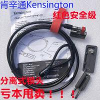 笔记本电脑锁防盗锁Think华硕惠/普 防剪1.5米加长加粗钥匙锁安全