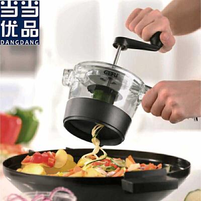 当当优品 创意厨房多功能手摇切菜器 旋转切片切丝器 当当自营 可调节 经久耐用 不变形 方便快捷