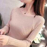 打底衫女韩版一字领女装上衣长袖针织衫套头纯色修身打底衫春秋短款毛衣女