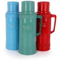 热水瓶家用保温瓶壶外壳 普通开水瓶 玻璃内胆5磅2L