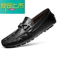 新品上市男士豆豆鞋潮流韩版19新款真皮休闲鞋春夏皮鞋小白鞋懒人鞋 黑色 1735