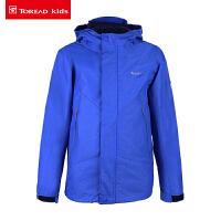 【3折到手价:270探路者儿童外套 秋冬户外男童舒适保暖套绒冲锋衣QAWG93065
