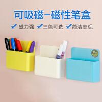 磁性笔盒可调节式工具盒环保ABS材质加厚 可吸附金属物体上 磁吸式文具收纳盒