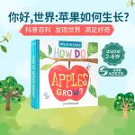 英文原版进口 Hello, World! 你好,世界系列 How Do Apples Grow?苹果如何生长?启蒙早教