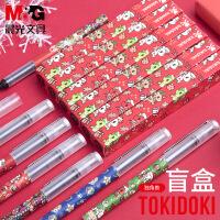 晨光圣诞限定中性笔独角兽卡通趣味盲盒装直液式中性笔0.5子弹头学生用大容量办公签字笔水笔 59403
