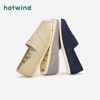 热风2021年春季新款男士时尚休闲鞋H30M1570