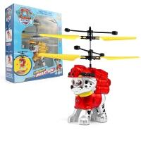遥控飞机耐摔充电感应飞行器儿童男女孩飞机玩具c