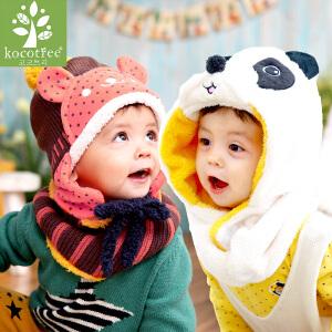 KK树男女儿童冬天帽子围脖两件套宝宝款保暖舒适小孩帽子套装