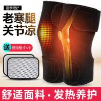 护膝保暖老寒腿男女膝盖套防寒加热漆关节互加绒自发热老年人