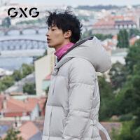 【新款】GXG男�b 2020秋季米白�B帽加厚���q中�L羽�q服GA111029G