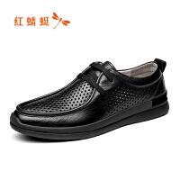 红蜻蜓男鞋休闲皮鞋秋冬休闲鞋子男WTL8070