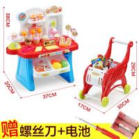 冰淇淋车玩具女孩过家家儿童娃娃家迷你糖果车宝宝益智小女童礼物 红色购物台+推车二合一 送电池和螺丝刀