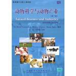 【旧书二手书9成新】 动物科学与动物产业