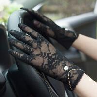 夏天女法式风蕾丝防晒手套超薄 开车防滑防紫外线触屏透气带弹力