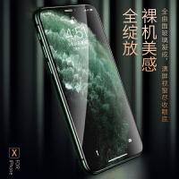 iPhone11钢化膜苹果11promax手机曲面防爆膜iphone11pro全屏覆盖maxpro防摔11D玻璃全包边
