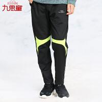 儿童速干裤春男童速干运动裤长裤2018春季新款童裤男孩裤子