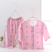 儿童人造棉绸睡衣服夏季男童女童长袖薄款套装宝宝婴儿绵绸空调夏
