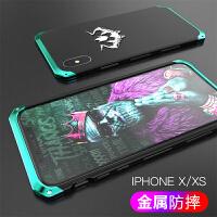 苹果x手机壳苹果xr手机壳iPhonexs max潮牌iphonexr防摔套网红限量版抖音同款金属全包个性创意超薄男女
