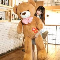 泰迪熊猫玩偶毛绒玩具狗熊可爱床上抱抱熊公仔女孩超大布娃娃大熊 纯情熊(浅棕) 直角量1.2米拉直量1.0米【每日亏本2
