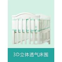 婴儿床床围夏季透气宝宝四季通用婴儿床上用品套件婴儿床床围