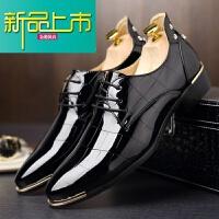 新品上市漆皮英伦皮鞋男士大码尖头商务休闲韩版青年潮男鞋45