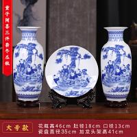 景德镇青花瓷陶瓷花瓶大号三件套新中式摆件酒柜装饰品客厅插花
