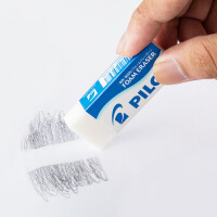 日本进口PILOT/百乐ER-F6泡沫橡皮超干净超强擦除橡皮擦