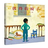 信谊原创图画书系列 彼得的椅子 (美)季兹绘,孙晴峰 明天出版社 9787533258054