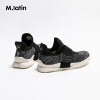 【秒杀价:90元】马拉丁童装男童球鞋春装新款119010707X